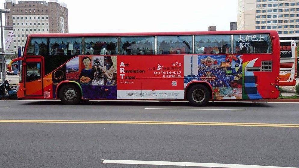 Blanco Grané als autobusos de Taipei